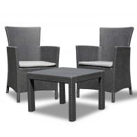 Набор мебели Rosario Balcony Set серый