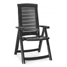 Кресло пластиковое Aruba серое