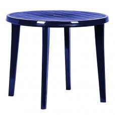 Стіл пластиковий Lisa синій