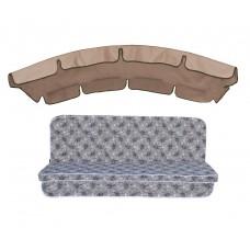 Комплект подушок до гойдалки eGarden Diva 180x110x7 з кавовим тентом 120х210