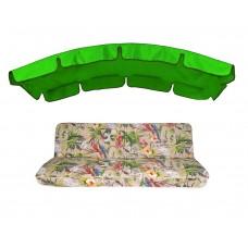 Комплект для гойдалки eGarden Loros Rojo 180 тент трава (яскраво-зелений)